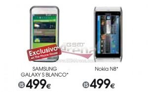galaxy-s-Nokia N8