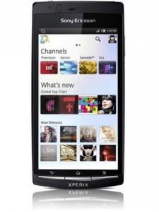 2724 1 225x300 - Jeu Concours Sony Ericsson : découvrez si vous avez gagné !