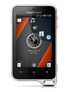xperia 225x300 - Découvrez les smartphones les plus solides