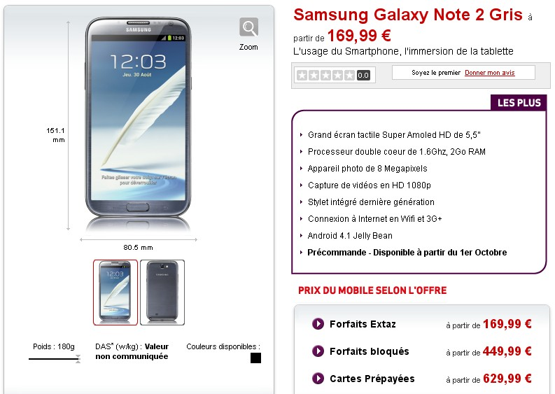 Galaxy Note 2 Virgin Mobile