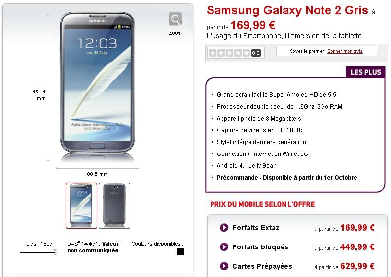 Galaxy Note 2 Virgin Mobile
