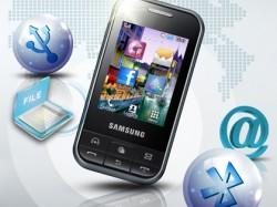 Echanger ses fichiers entre mobile et PC