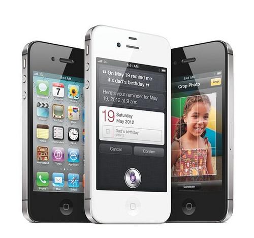 iPhone 4 4S les prix en baisse2