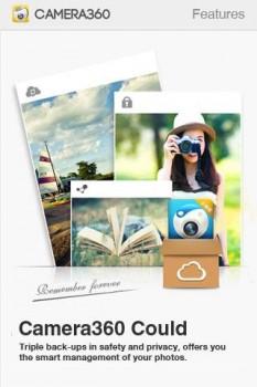 Caméra360_1