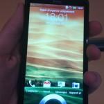 HTC One X+ prise en main 150x150 - Test : Le HTC One X+ sous toutes ses coutures