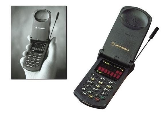 Mobile 1996
