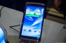 Samsung-youm