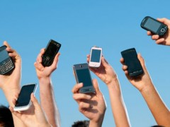 Forfait Data pour Smartphone