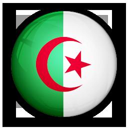 telephoner en alg%C3%A9rie - Bloquer un numéro sur BlackBerry, téléphoner gratuitement en Algérie... : Toutes les astuces de la semaine