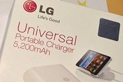 Gagnez un chargeur portable LG