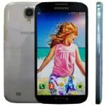 samsung galaxy s4 150x150 - Le Galaxy S4 dévoilé ?