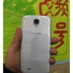 samsung galaxy s4 dos 150x150 - Le Galaxy S4 dévoilé ?