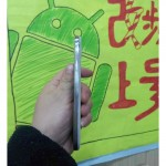 samsung gs4 profil 150x150 - Le Galaxy S4 dévoilé ?