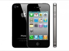 Bon Plan : L'iPhone 4 � 0� avec Virgin Mobile