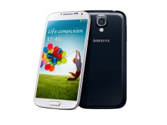 Le Samsung Galaxy S4 en vente flash sur le site de Virgin Mobile
