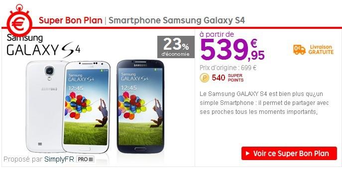 Priceminister mobile