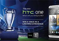 HTC partenaire Football