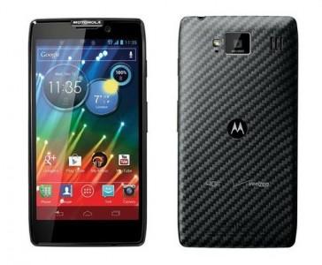 Bon Plan : Le Motorola Razr HD � 299� sur PriceMinister