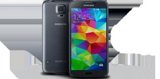 Meilleur prix Samsung Galaxy S5