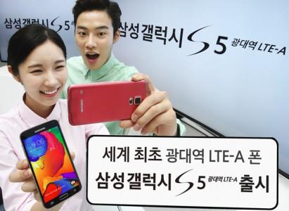 Samsung Galaxy S5 4G+ : un nouveau modèle en Corée