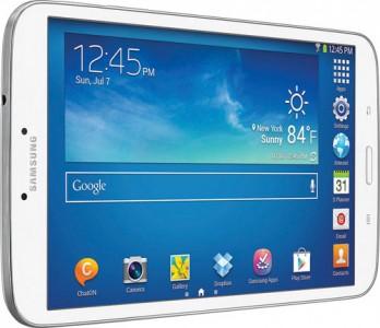 [Meilleur prix] Où trouver la Samsung Galaxy Tab 3 et Tab 4 10.1 en ce 07/07/2014 ?