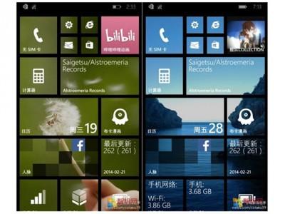 [Astuce] Windows Phone : comment rendre transparente la tuile Photos ?