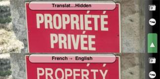 Word lens : devenez polyglotte grâce à votre mobile