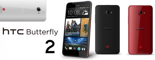HTC se met aux smartphones étanches