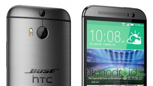 HTC s'allie avec Bose pour des haut-parleurs plus fins