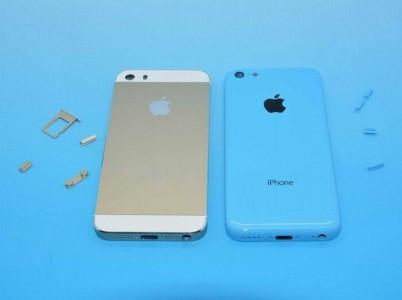 [Meilleur Prix] iPhone 5C / iPhone 5S : où les acheter en ce 03/08/2014 ?
