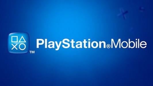 Sony arrête PlayStation