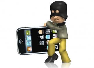 [Astuce] Retrouvez votre portable volé avec votre ordinateur !