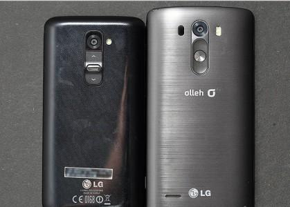 [Meilleur Prix] LG G2 / LG G3 : où les acheter en ce 4 septembre 2014 ?
