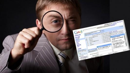Gmail : 5 millions d'adresses et de mots de passe l�ch�s dans la nature !