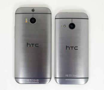 Prix HTC One M8 / Mini 2 : o� les acheter pas cher en ce 17 octobre