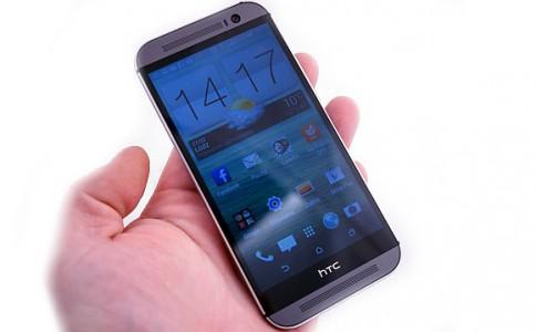 Prix HTC One M8 / HTC One mini 2 : o� les acheter au meilleur prix en ce 24 octobre