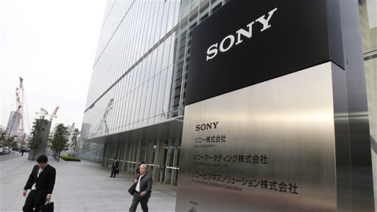 Le Sony Xperia Z4 : les premières fuites