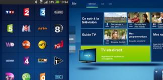 btv application interface