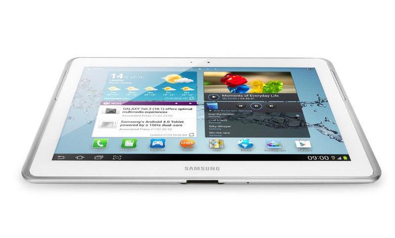 samsung galaxy tab 5 la nouvelle tablette de la marque meilleur mobile. Black Bedroom Furniture Sets. Home Design Ideas
