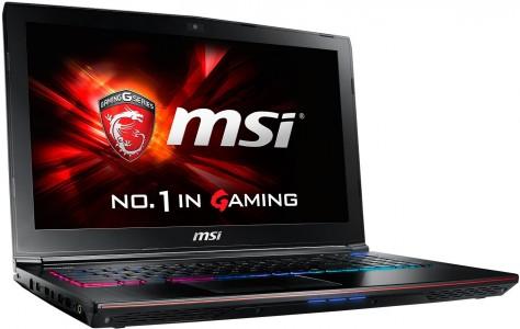 MSI, quel ordinateur portable choisir