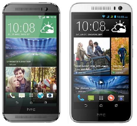 htc-one-m8-vs-e8