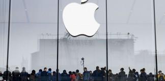 apple vitrine