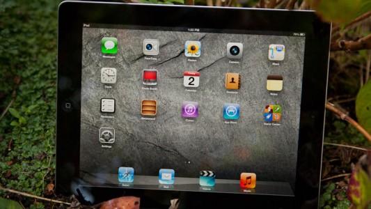 iPad 4 Retina : au meilleur prix chez PriceMinister