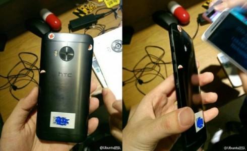 Fuite-HTC-One-M9-Plus