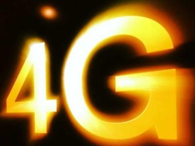Orange leader de la 4G Plus en France !