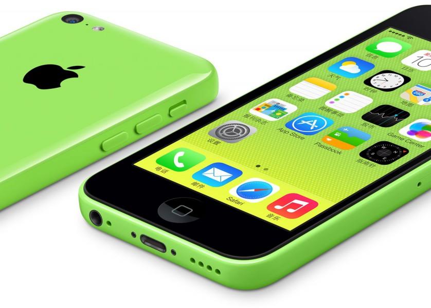 Echange Iphone Orange