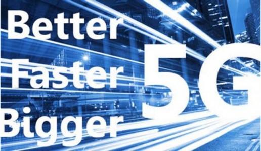 5g better faster stronger