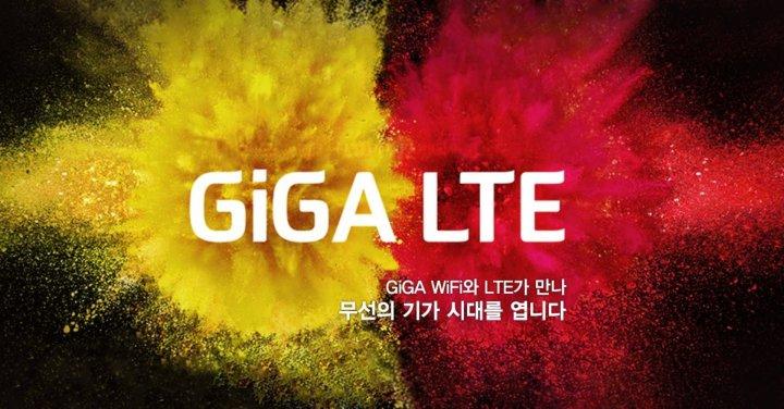 Giga LTE réseau plus rapide au monde