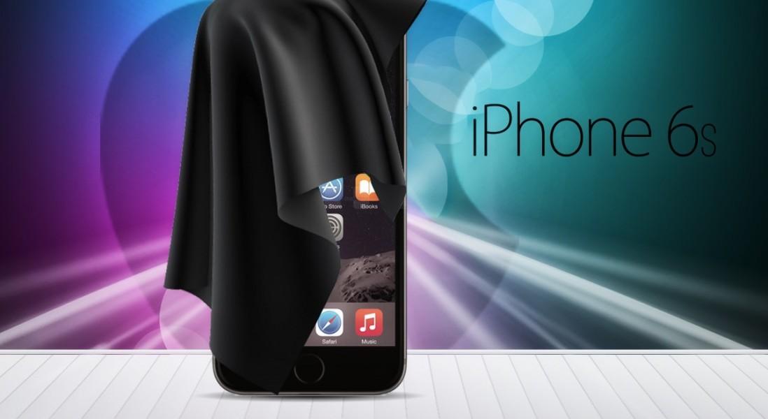 iphone 6s revealving