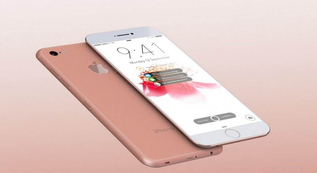 du business plan iphone 6s plus rose